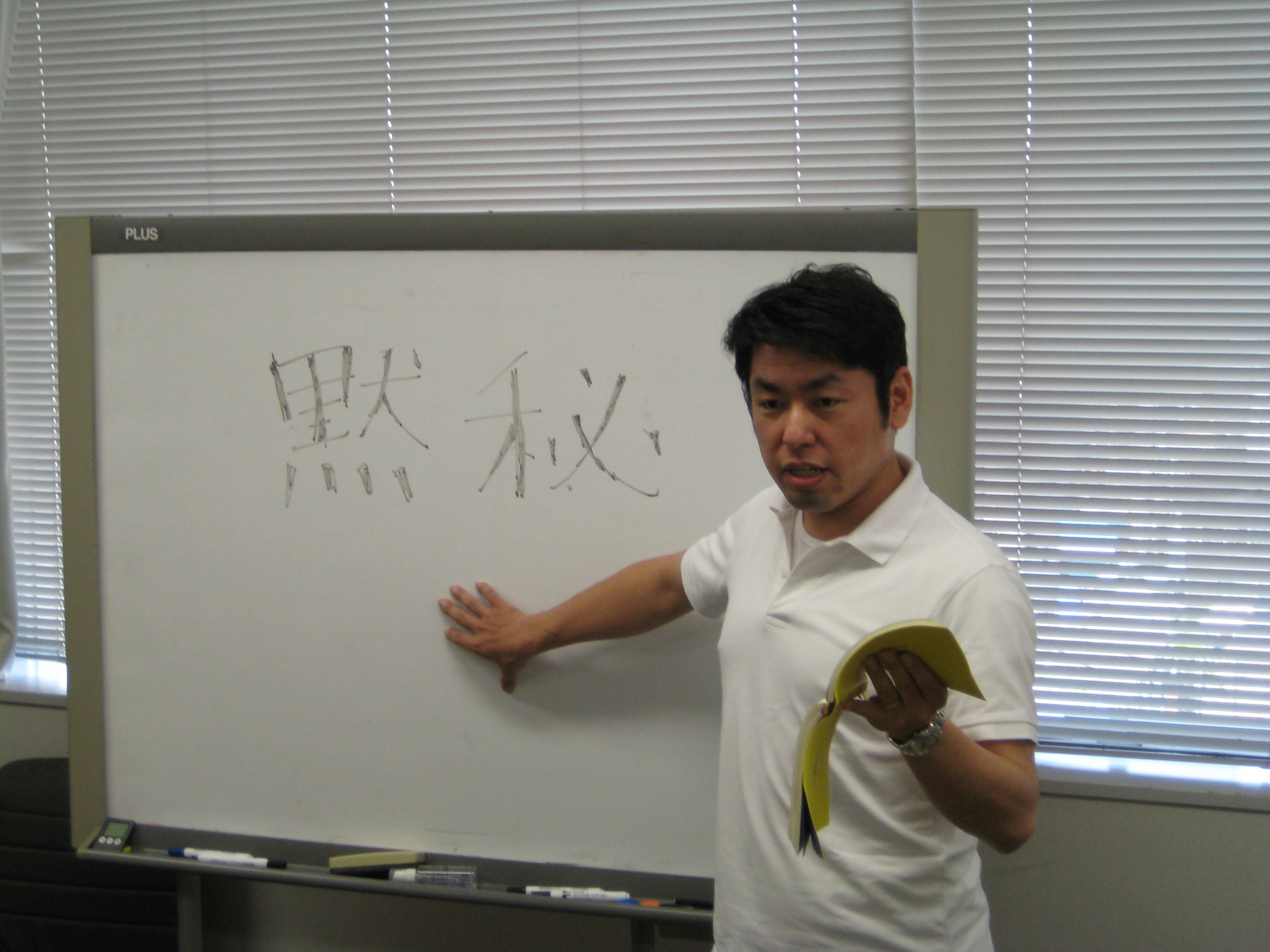 morohashi_pic